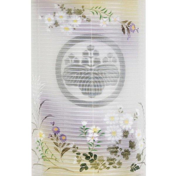 画像3: 家紋入り盆提灯 住吉提灯 美濃利作 菊ながれ二重絵(スタンド付)