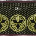 家紋入り毛氈(フェルト)敷折織丸に九枚笹(まるにくまいざさ)
