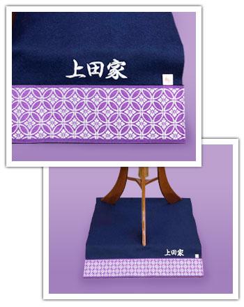 人形のウエダ 盆提灯購入特典3「袱紗」