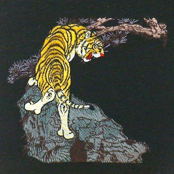 画像2: 五月人形用 名入れ刺繍旗「虎」中