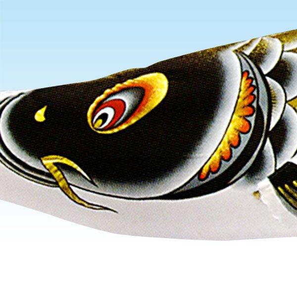 画像2: 鯉のぼり「大空悠々」ベランダ用スタンド付きセット