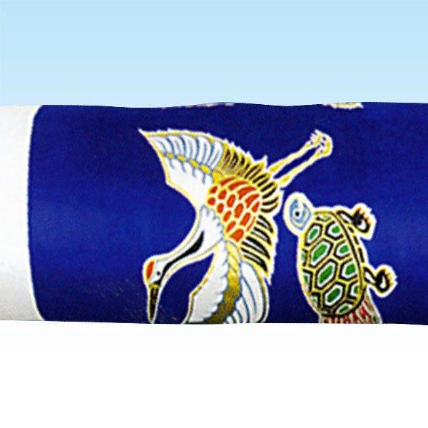 画像5: 鯉のぼり「大空悠々」ベランダ用スタンド付きセット