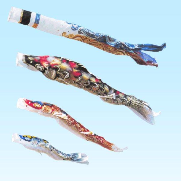 画像1: 久月 鯉のぼり きらめき鯉 ベランダ用スタンドセット