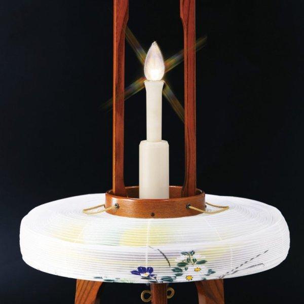 画像2: 盆提灯 弓張提灯用 LEDスーパーライトコードレス電池灯