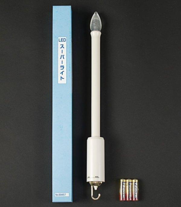 画像1: 盆提灯 住吉提灯用 LEDスーパーライトコードレス電池灯