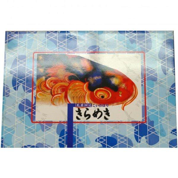 画像4: 久月 鯉のぼり きらめき鯉 ベランダ用スタンドセット