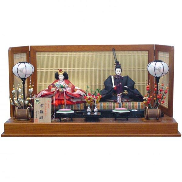 画像2: 平安寿峰 雛人形(ひな人形)親王飾り「京雛殿・京舞」(巾90cm)