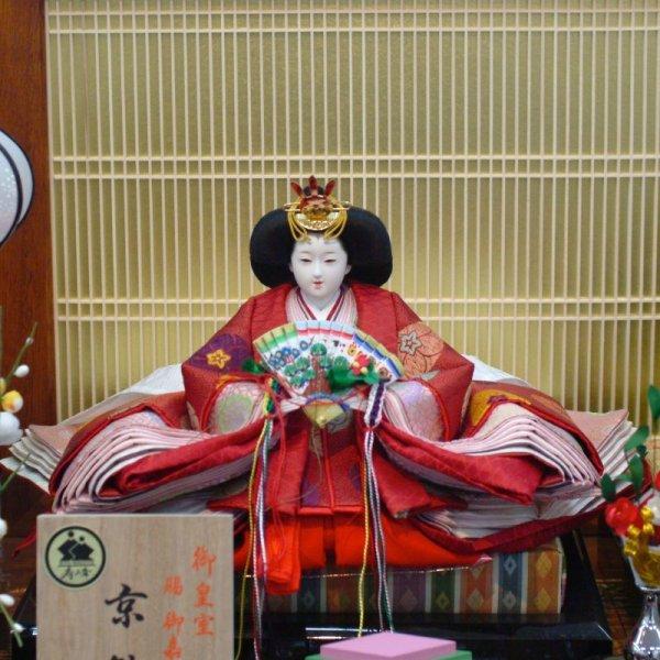 画像3: 平安寿峰 雛人形(ひな人形)親王飾り「京雛殿・京舞」(巾90cm)