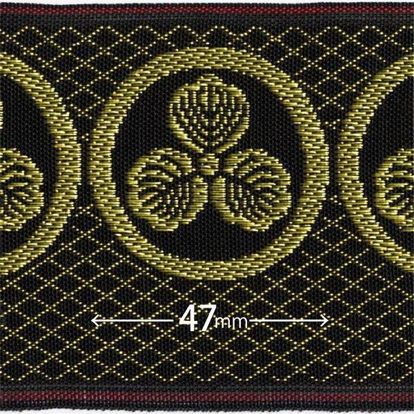 画像1: 家紋入り毛氈(フェルト)敷折織丸に三つ柏(まるにみつかしわ)