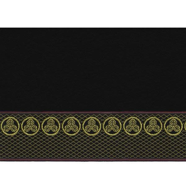 画像3: 家紋入り毛氈(フェルト)敷折織丸に三つ柏(まるにみつかしわ)