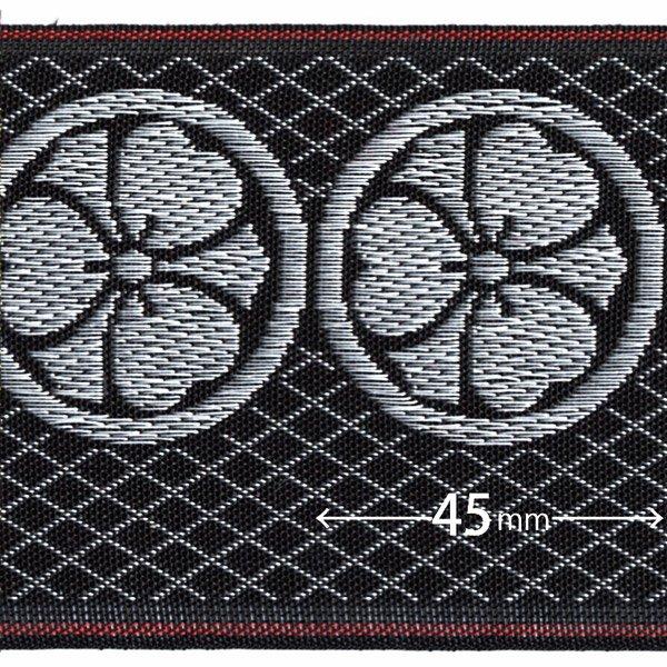 画像1: 家紋入り毛氈(フェルト)敷折織丸に剣片喰(けんかたばみ)