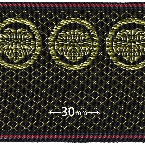 画像1: 家紋入り毛氈(フェルト)敷折織丸に蔦(まるにつた)