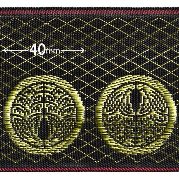 画像1: 家紋入り毛氈(フェルト)敷折織丸に抱き茗荷(まるにだきみょうが)