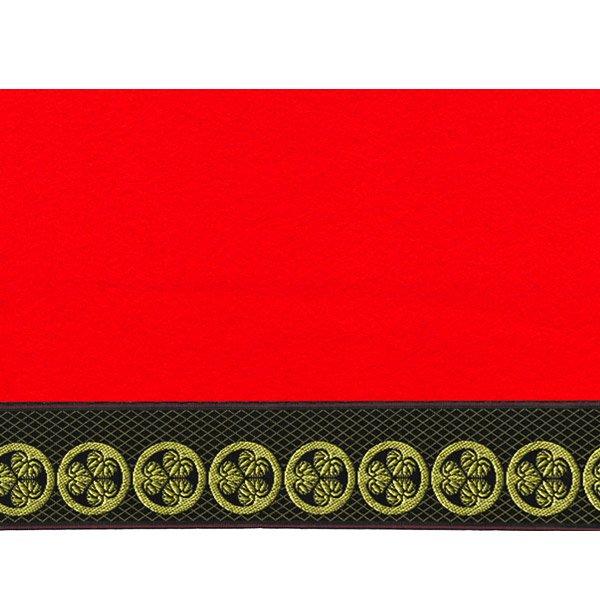 画像2: 家紋入り毛氈(フェルト)敷折織丸に三つ葵(まるにみつあおい)徳川家家紋
