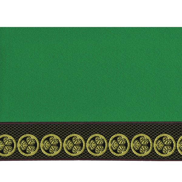 画像4: 家紋入り毛氈(フェルト)敷折織丸に三つ葵(まるにみつあおい)徳川家家紋