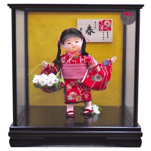 画像1: 寿喜代 舞踊人形ケース 「春」