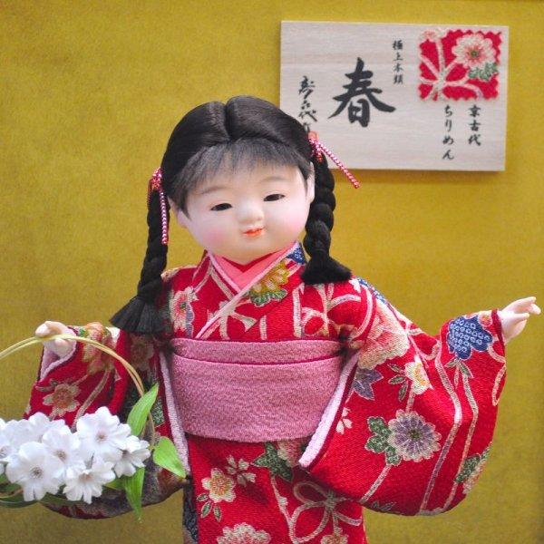 画像2: 寿喜代 舞踊人形ケース 「春」