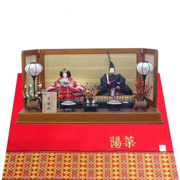 画像1: 平安寿峰 雛人形(ひな人形)親王飾り「京雛殿・京舞」(巾90cm)