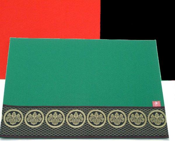 画像1: 家紋入り毛氈(フェルト)敷折織丸に五三の桐(まるにごさんのきり)