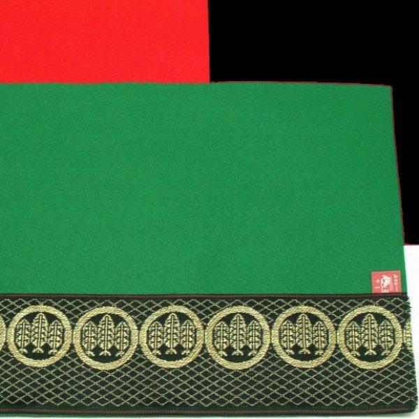 画像1: 家紋入り毛氈(フェルト)敷折織丸に三本杉(まるにさんぼんすぎ)