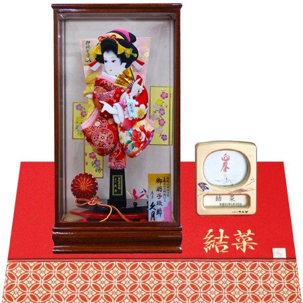 画像1: 久月 羽子板 18号金彩振袖「花友禅」