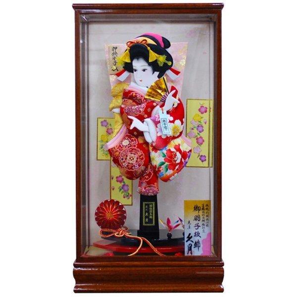 画像2: 久月 羽子板 18号金彩振袖「花友禅」