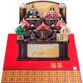 久月 雛人形(ひな人形)三段五人飾り 「御園雛」(巾90cm)