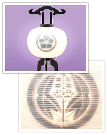 人形のウエダ 盆提灯購入特典1「提灯家紋入れサービス」